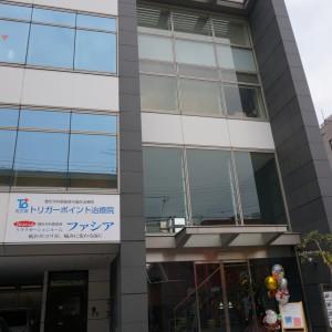 名東一社ビル