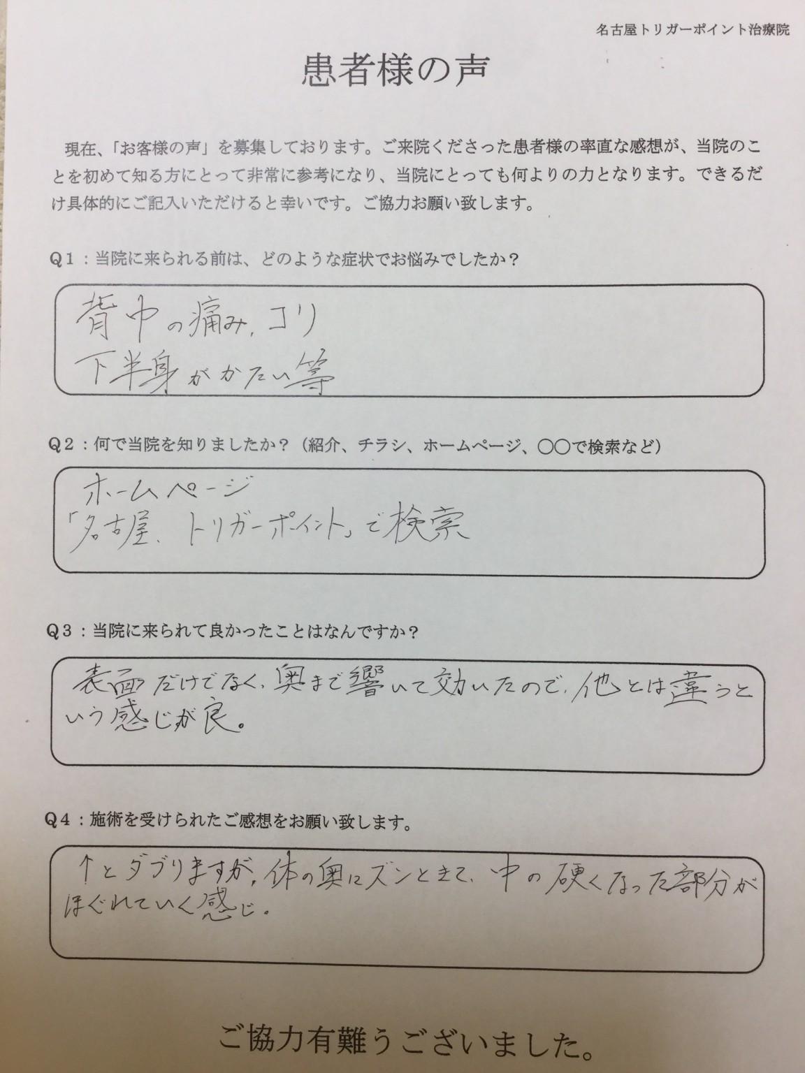 IMG_0523[1]